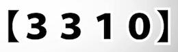 2015takara4