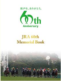 jra60m1